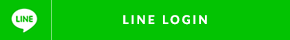Login with LINE